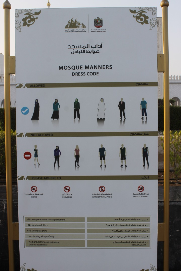 Dress code in Grand mosque in Abu Dhabi