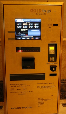 Gold ATM - Emirates palace